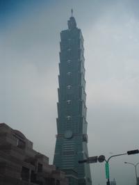 Taipei_101_2