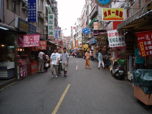 danshuei street