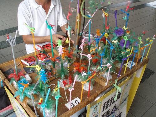 straw art vendor