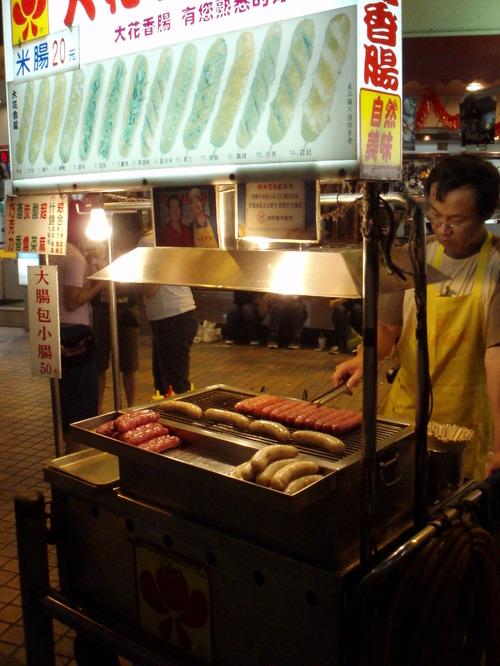 sausage vendor