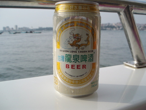 taiwan beer