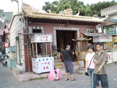 wharf temple in danshuei